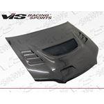 VIS Racing G Speed Style Black Carbon Fiber Hood