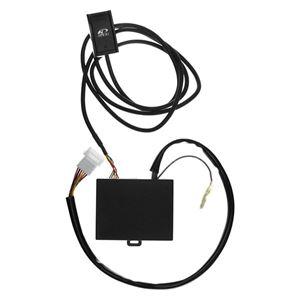 APEXi 478-A901 ERO Flasher